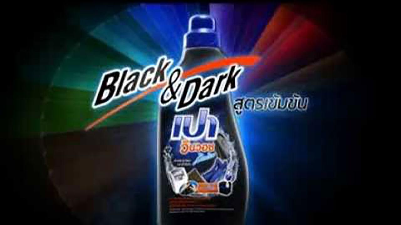 PAO วินวอช ลิควิด Black & Dark อันดับ 1 ที่คนรักผ้าสีดำ-สีเข้ม ต้องลอง!!